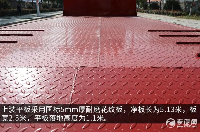 奥驰V3国六排半平板运输车评测上装平板