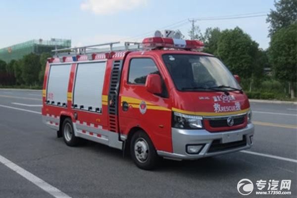 微型消防站必备东风途逸汽油国六细水雾消防车价格多少钱?