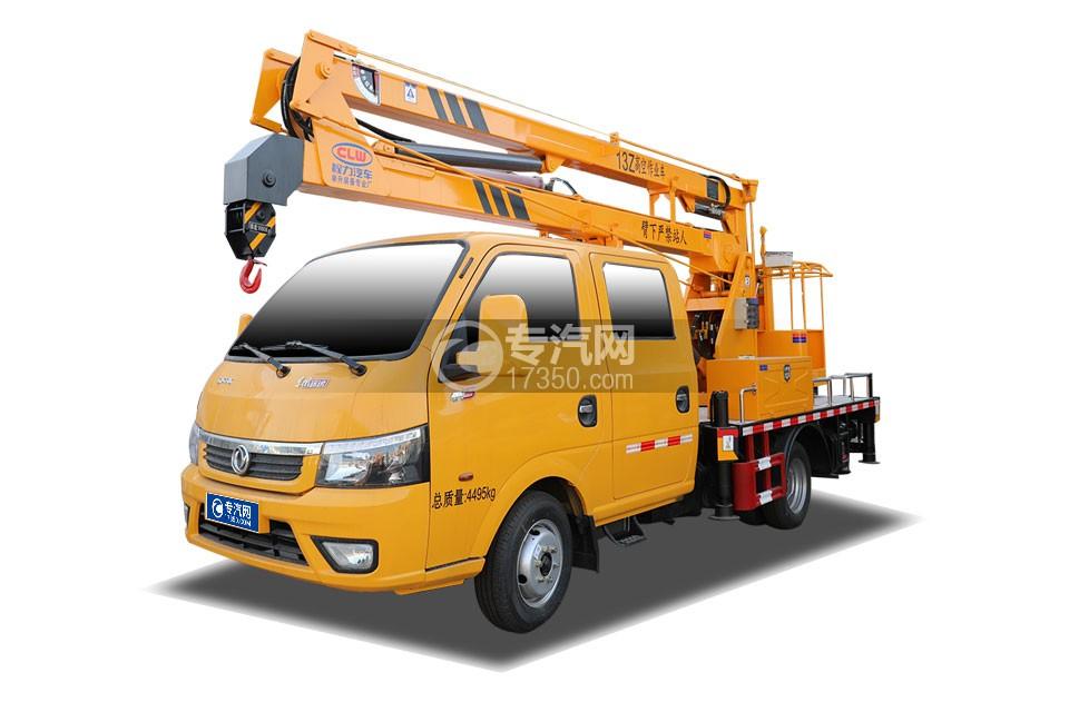 东风途逸双排国六13米折叠臂式高空作业车