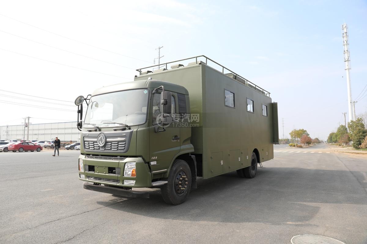 東風天錦VR國六野外自行式炊事車