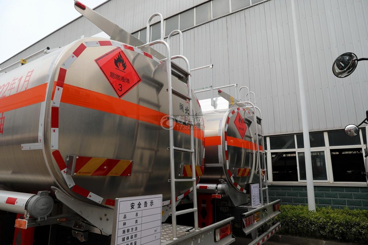 解放J6后雙橋國六25方鋁合金運油車安全梯