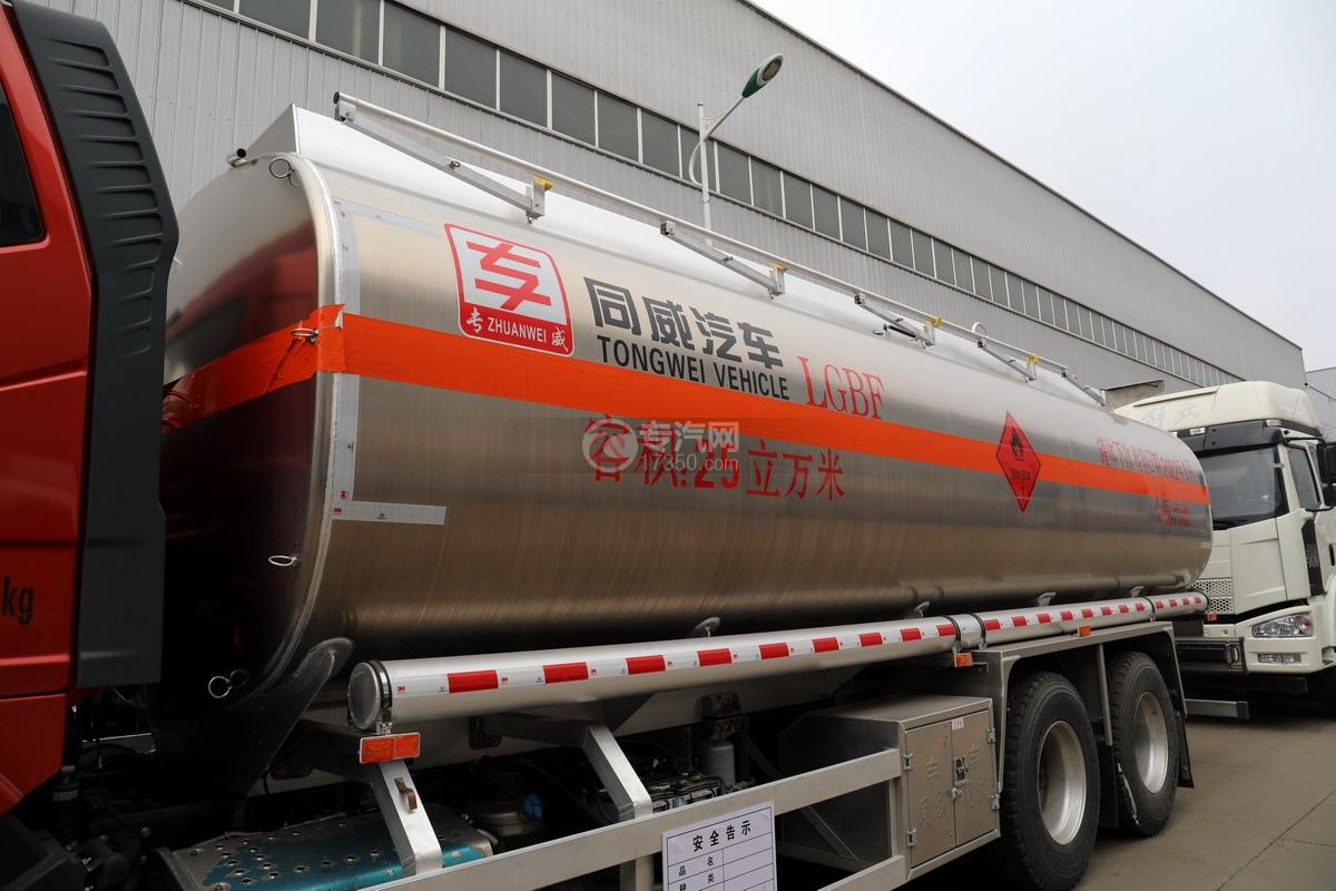 解放J6后雙橋國六25方鋁合金運油車罐體襲擊