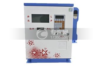 長穩牌帶泵24V車載加油機/加油車加油機/油罐車配件