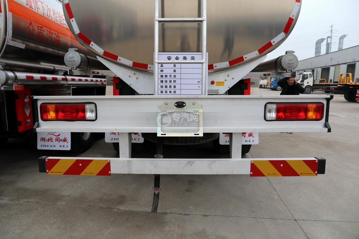 解放J6前四后八國五27方鋁合金運油車尾部防護