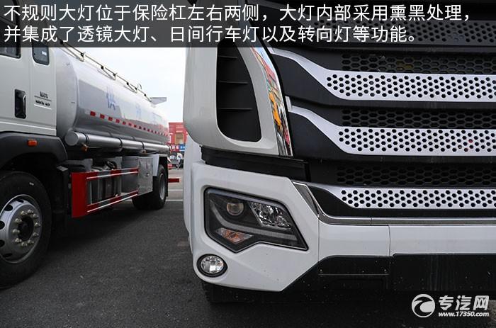 江淮格爾發K5后雙橋國六散裝飼料運輸車評測大燈