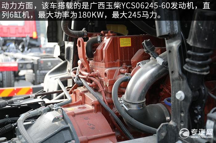江淮格爾發K5后雙橋國六散裝飼料運輸車評測發動機