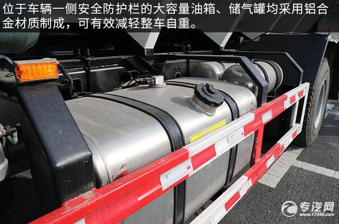 江淮格爾發K5后雙橋國六散裝飼料運輸車評測油箱