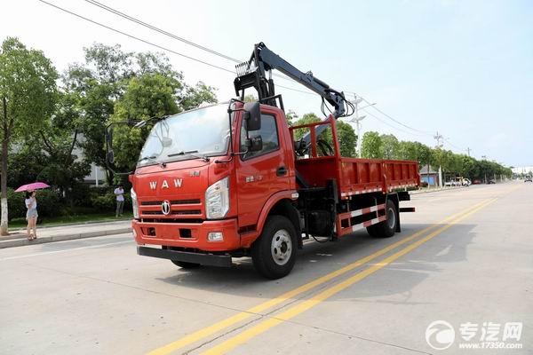 奧馳V3黃牌國六抓斗式垃圾車