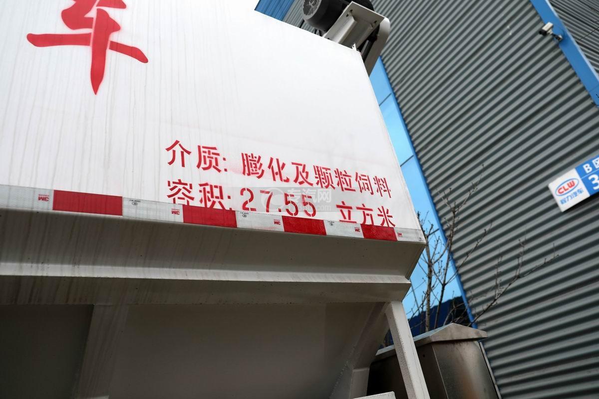 解放J6L小三軸國六散裝飼料運輸車上裝罐體容積
