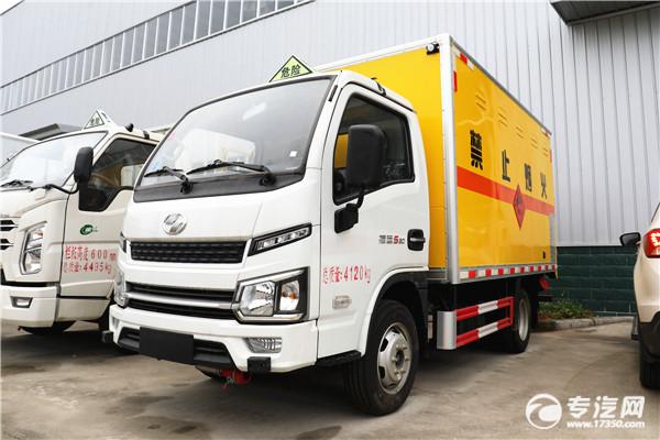 《道路机动车辆生产企业及产品公告》(第342批)的车辆新产品变更扩展公示