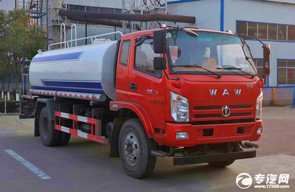 飛碟奧馳V3系列的國六10.39方綠化噴灑車