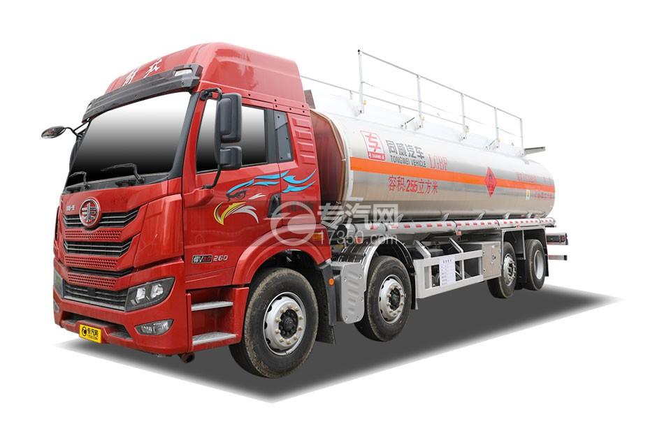 解放悍V2.0前四后六国五25.5方铝合金运油车