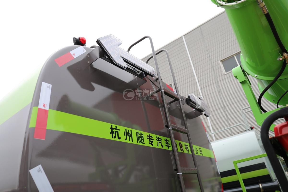 东风多利卡D9国六11.1方洒水车带电子洒水炮箭头灯