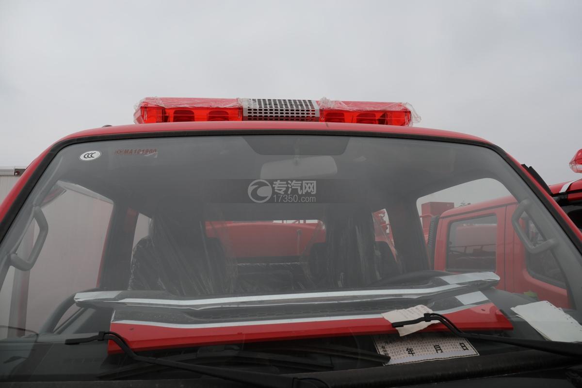 东风多利卡D6双排国六3.7方消防洒水车警灯