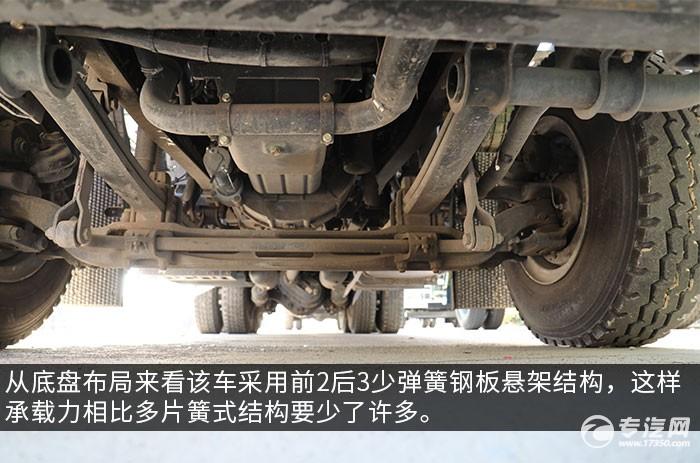 上汽紅巖杰獅C6后雙橋國六壓縮式垃圾車評測底盤