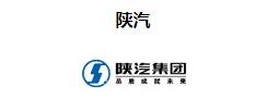 """020年度國內最受歡迎清障車Top10企業介紹"""""""