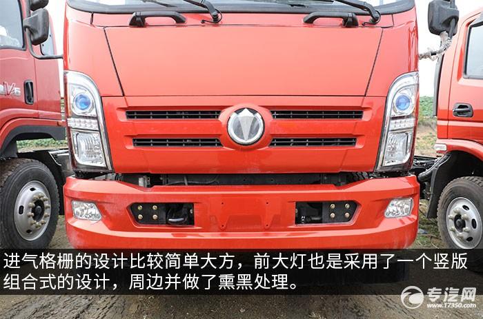 飛碟奧馳V6國六80米多功能抑塵車