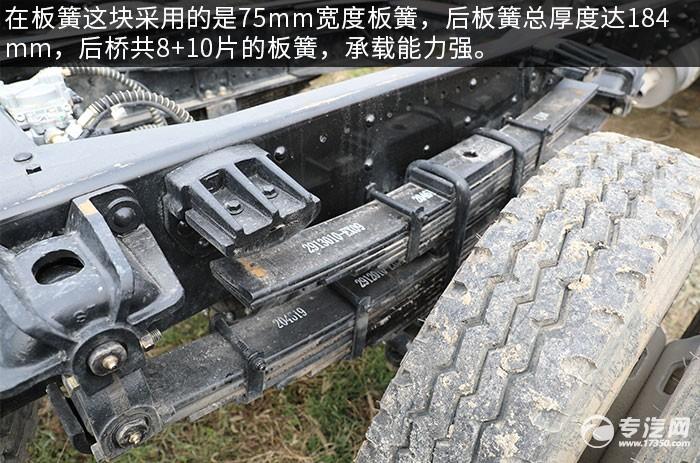 飛碟奧馳V6國六80米多功能抑塵車評測