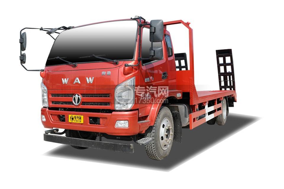 奥驰V3排半国六平板运输车