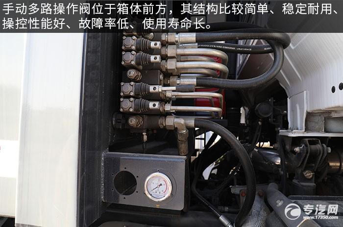 上汽紅巖杰獅C6后雙橋國六壓縮式垃圾車評測手動多路閥