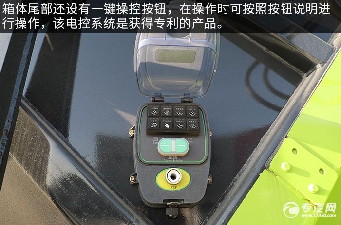 上汽紅巖杰獅C6后雙橋國六壓縮式垃圾車評測電控操作盒