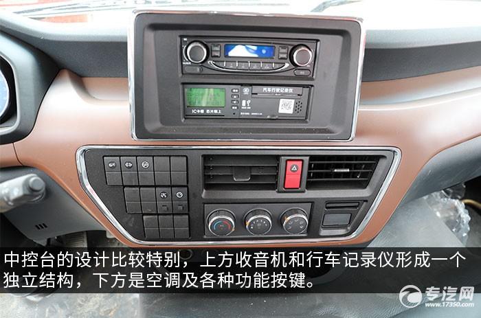 東風華神T5單橋國六8噸直臂隨車吊評測中控臺