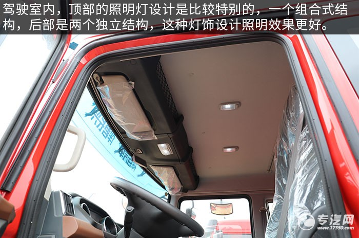 東風華神T5單橋國六8噸直臂隨車吊評測駕駛室內飾