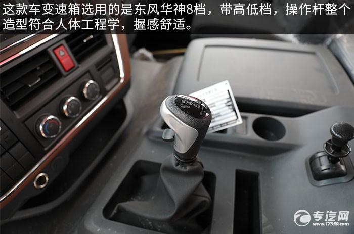 東風華神T5單橋國六8噸直臂隨車吊評測檔位操作桿