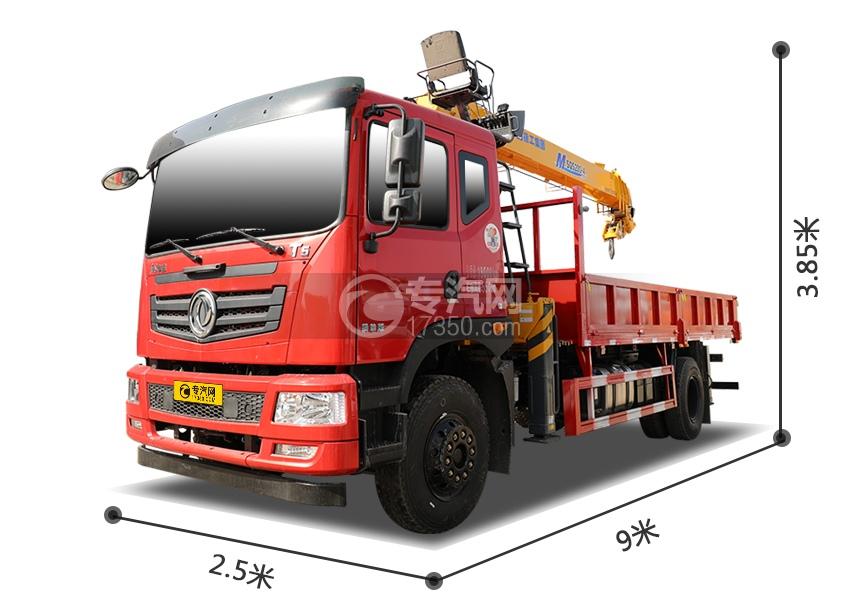 東風華神T5單橋國五8噸直臂隨車吊外觀尺寸圖