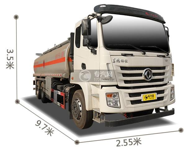 東風錦程V6P后雙橋國六18.2方運油車外觀尺寸圖