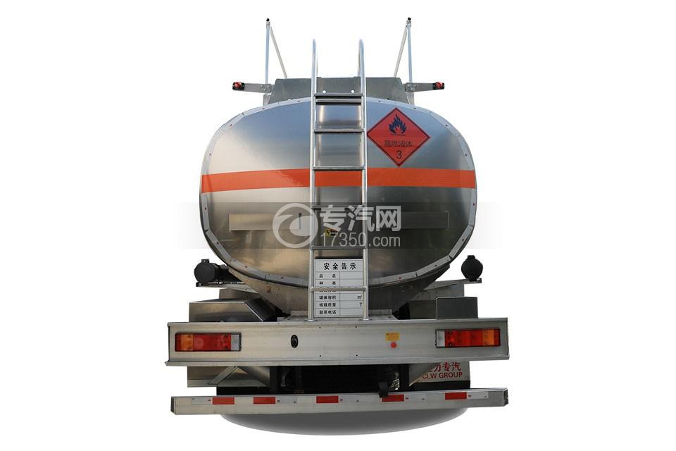 東風天龍后雙橋國五20.1方鋁合金運油車正后圖