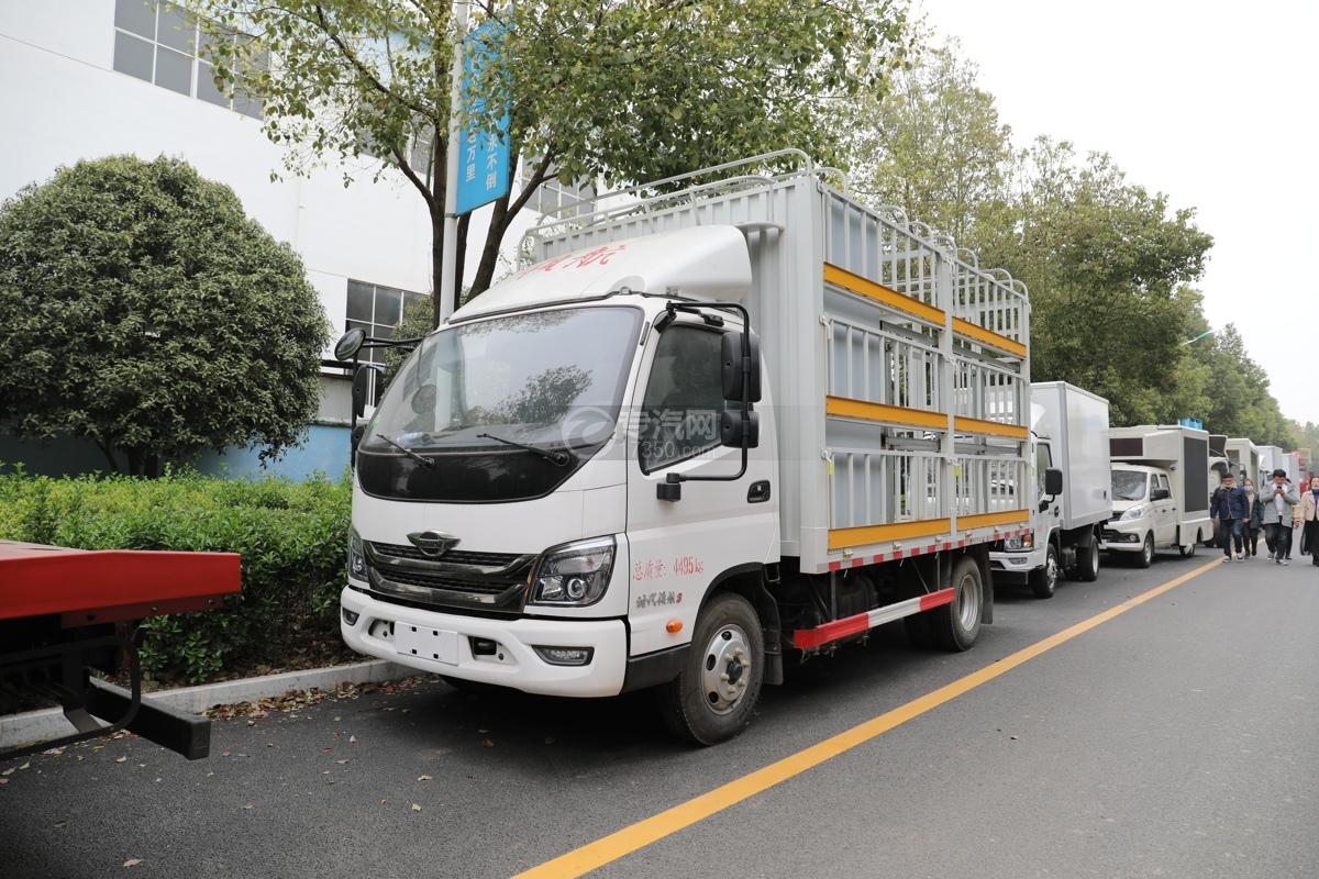 福田時代領航M3國六養蜂車