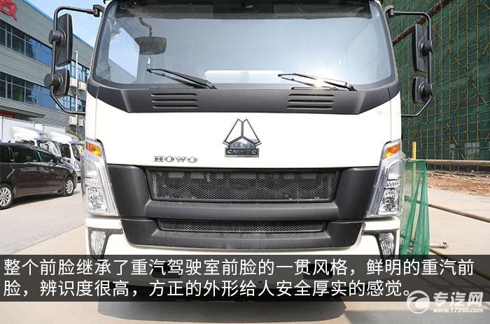 重汽豪沃G5X单桥国六厢式畜禽运输车评测驾驶室前脸