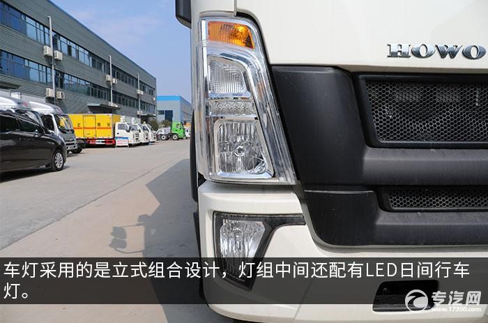重汽豪沃G5X单桥国六厢式畜禽运输车评测车灯