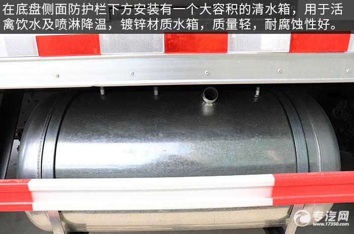 重汽豪沃G5X单桥国六厢式畜禽运输车评测清水箱
