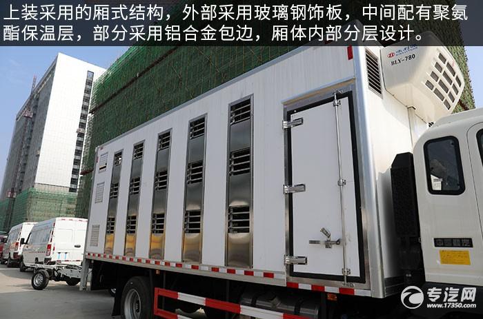 重汽豪沃G5X单桥国六厢式畜禽运输车评测厢体细节