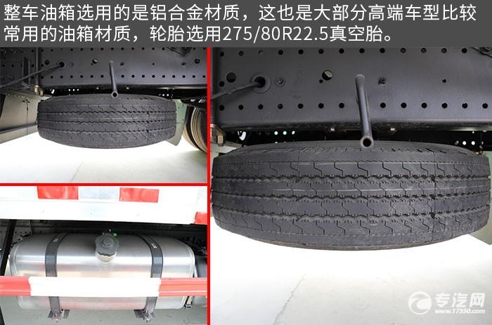 重汽豪沃G5X单桥国六厢式畜禽运输车评测油箱轮胎