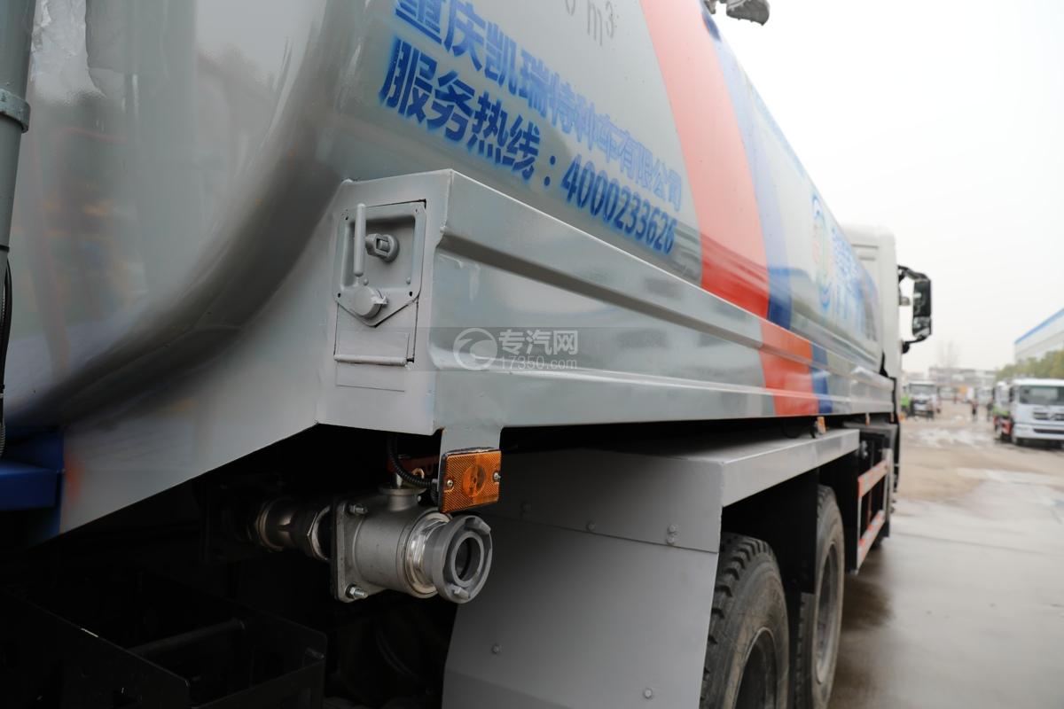 东风天龙KL后双桥国六14.05方路面清洗车炮筒