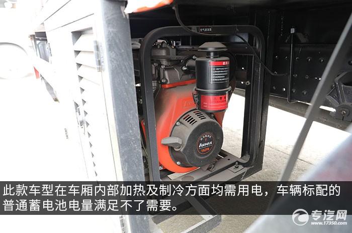 福田奥铃国六厢式畜禽运输车评测柴油发电机