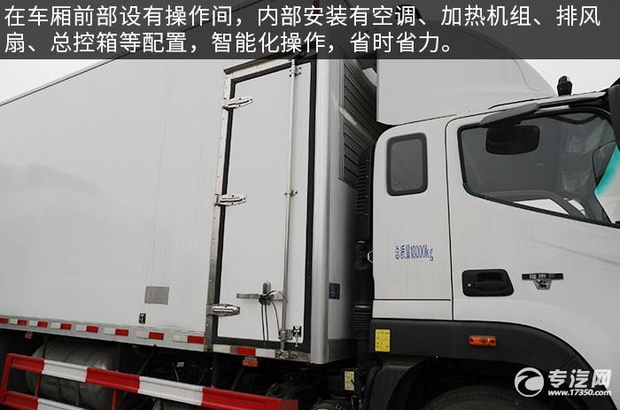 福田奧鈴國六廂式畜禽運輸車評測側門