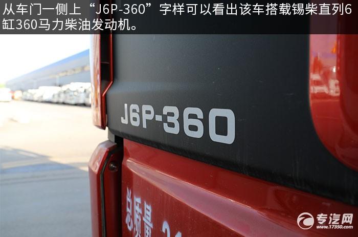 解放J6P前四后八國六散裝飼料運輸車評測發動機