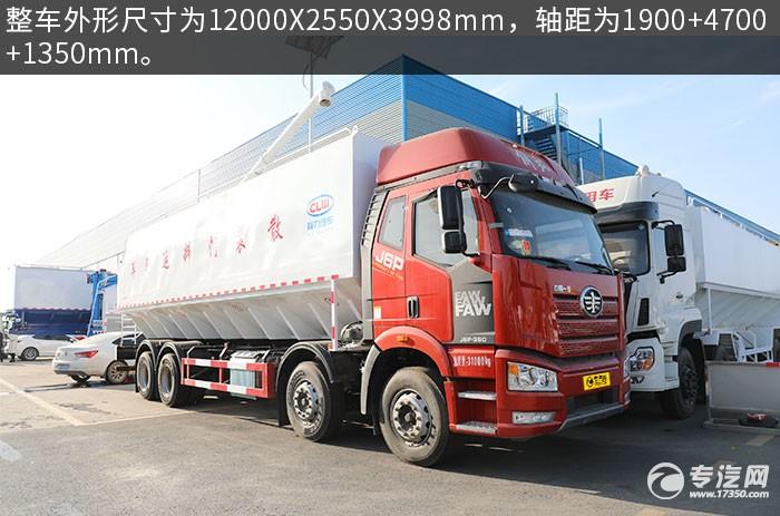 解放J6P前四后八國六散裝飼料運輸車評測外形尺寸