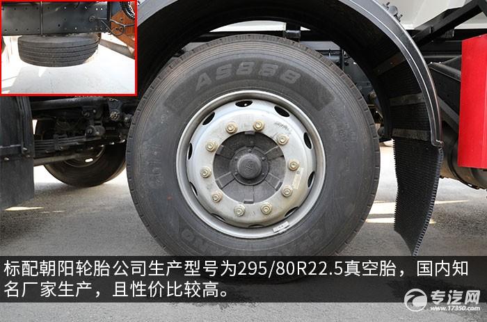 解放J6P前四后八國六散裝飼料運輸車評測輪胎