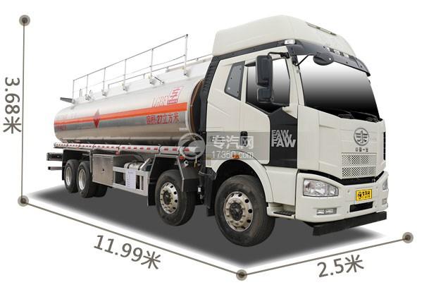 解放J6前四后八國五27方鋁合金運油車外形尺寸圖