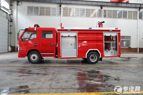 消防車配件之消防水槍知識