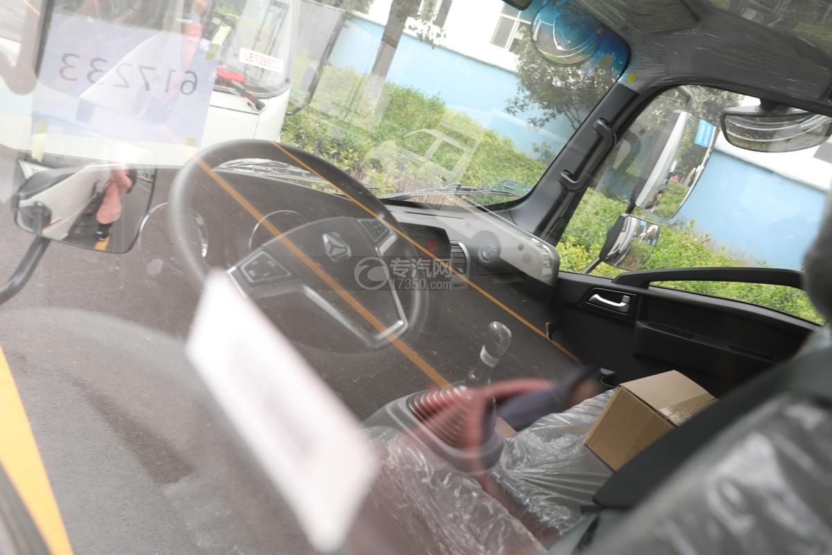 重汽HOWO悍将国六4.1米冷藏车驾驶室