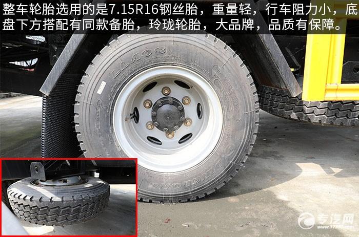 解放虎VH国六一拖二黄牌清障车评测轮胎
