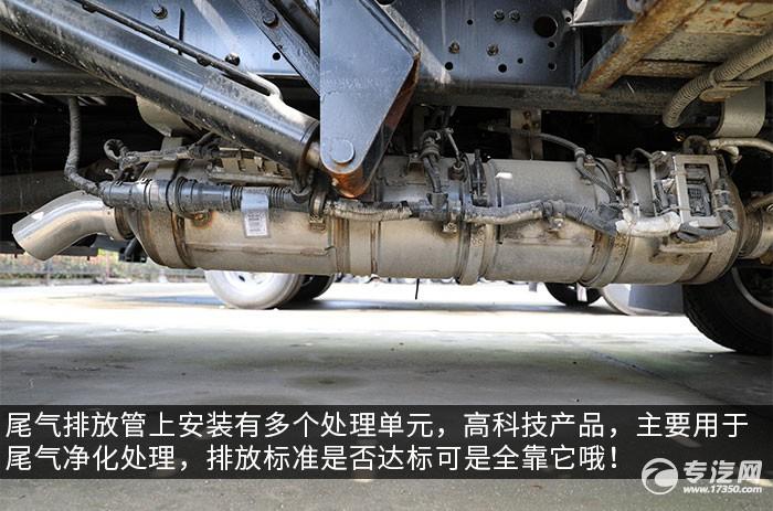 解放虎VH国六一拖二黄牌清障车评测尾气排放管
