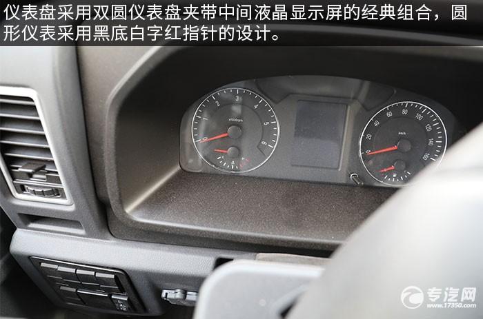 重汽豪曼國六壓縮式垃圾車評測儀表盤