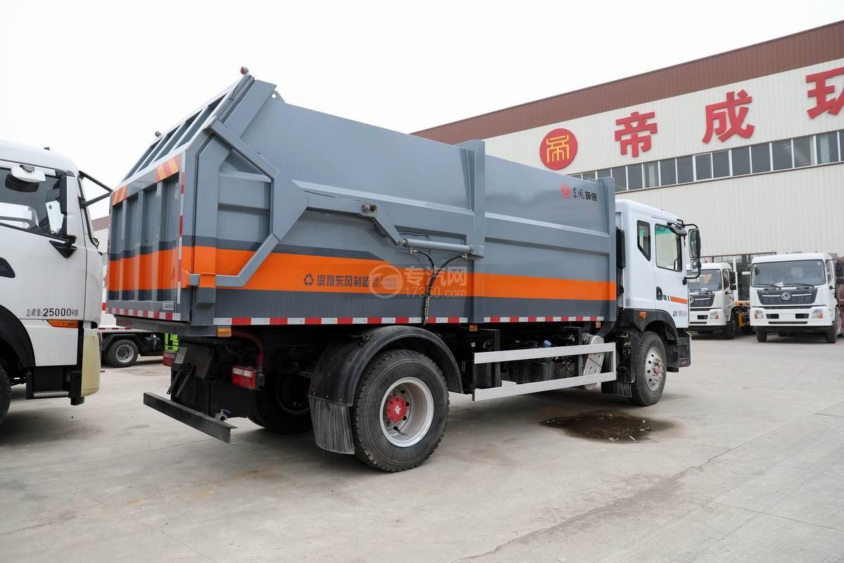东风多利卡D9国六对接式垃圾车侧后方图